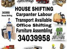 House Villa Flat Packing Moving Shifting All Bahrain 34039958