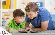 تدريس جميع مواد المرحلة الابتدائية والاعدادية