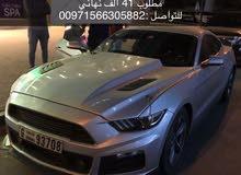 للبيع فورد موستنق 2016 - For sale Ford Mustang V6