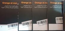cart sim orange 0660 nwamar la9dam