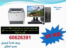 Used Desktop compter for sale of brand HP