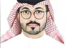 مراجع مالي يمني خبرة 8 سنوات