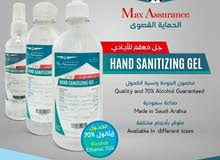 sanitizers 475 Ml 35 SR SFDA APPROVED