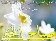 السلام عليكم أخواتي الاعزاء