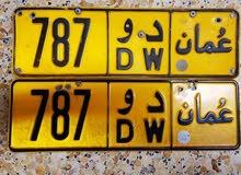 لوحات سيارات مميزة للبيع... تابع الصور أرقام كثيره...