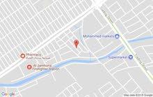 البصرة حي الرافدين قرب اﻻطفاء-بيت طابقين البناء 2014