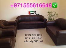 اريكة جديدة للبيع بسعر جيد