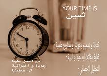 تصميم التقارير و البحوث باللغتين العربية والإنجليزية
