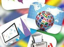 العالمية للترجمة القانونية