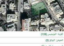 ارض للبيع 1193م طبربور الخزنة