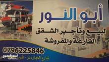 0 sqm  apartment for rent in Amman