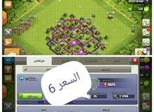 قرية كلاش اوف كلانس التاون 7