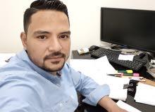 محاسب مصرى يطلب عمل
