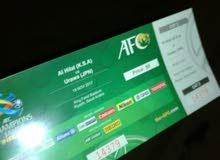 تذكره حضور مباراة نهائي كأس أسيا (الهلال)