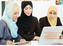 دراسات جدوى لمشاريع لسيدات الاعمال