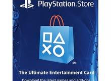 بطاقات بلايستيشن و اكس بوكس و نتفلكس + توصيل PlayStation and Xbox