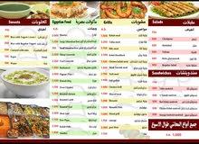 مطعم مؤكولات مصرية للبيع في حولي