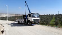 Crane is available for sale directly