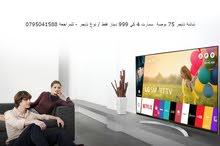 شاشات تلفزيون اقل اسعار في الأردن بكفالة الشركة بسعر خرافي