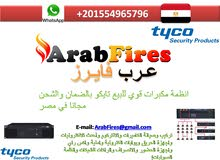 power amplifer OBT-7150 tyco for sale with 1 years warranty