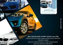 سيارات للايجار خاصة بالمنضمات والشركات