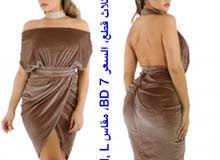 فستان مخمل للبيع