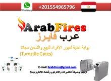 Arab fires Turnstile Gates Tyce GRD-UT550