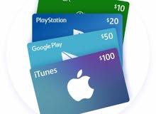 متجر الكتروني لبيع البطاقات والالعاب لجميع المنصات
