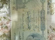 خمس عملات مصرية قديمة متنوعة :