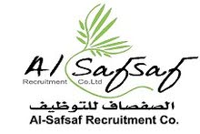 مطلوب رئيس حسابات ومحاسب تكاليف خبرة شركات مقاولات للعمل في السعودية (الخبر)