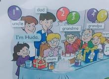 تدريس انكليزي خصوصي ابتدائية ومتوسطة كلا الجنسين