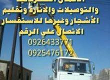 رافعة سلة بإرتفاع 15 متر للايجار تحمل شخصين لكافة الاعمال 0925476172