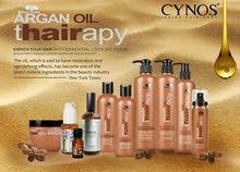 Cynos argan oil set