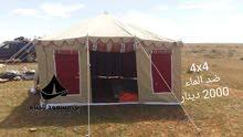 خيمة 4x4 ضد الماء ثراتية
