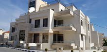 Abdoun apartment for sale with 4 Bedrooms rooms