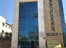 مكتب للايجار بجانب مستشفى الأمل اطلالة على الشارع