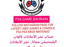 follow instagram page.     ps4.game.bahrain