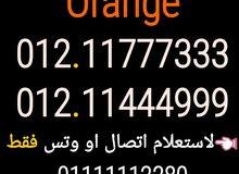 رقمين اورانج تسلسل مميزة 01211777333