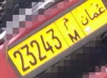 رقم لوحه للبيع 23243 M