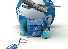 دورات تدريبية للسياحة والسفر بغض النظر عن العمر