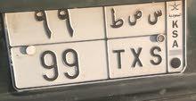لوحات مميزة من رقمين متشابهين تصلح مع لكزس