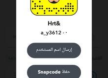 عمل خاص السيدات السعوديات