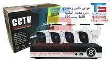 اربع كاميرات ASL مع جهاز تسجيل DVR