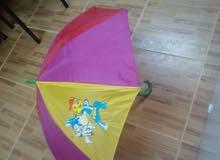مظلة ولادي وبناتي