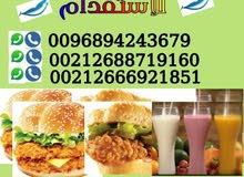 متوفر لدينا من المغرب معلمين حلويات غربية و نادلات و معلمين عصاير 00212688719160