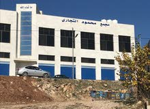 محلات ومشاغل صناعي للإيجار في أبوعلندا
