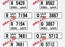 ارقام دبي رباعيه
