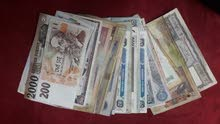 WORLD BANK NOTES / USED AND NEW MORE THAN 160 COUNTRIES