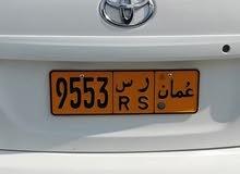 رقم للبيع 9553 rs