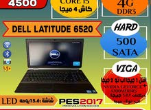 (DELL latitude 6520 CORE I5 كاش 4 ميجا /رمات4جيجا+هارد 500ب2 كارت شاشه)